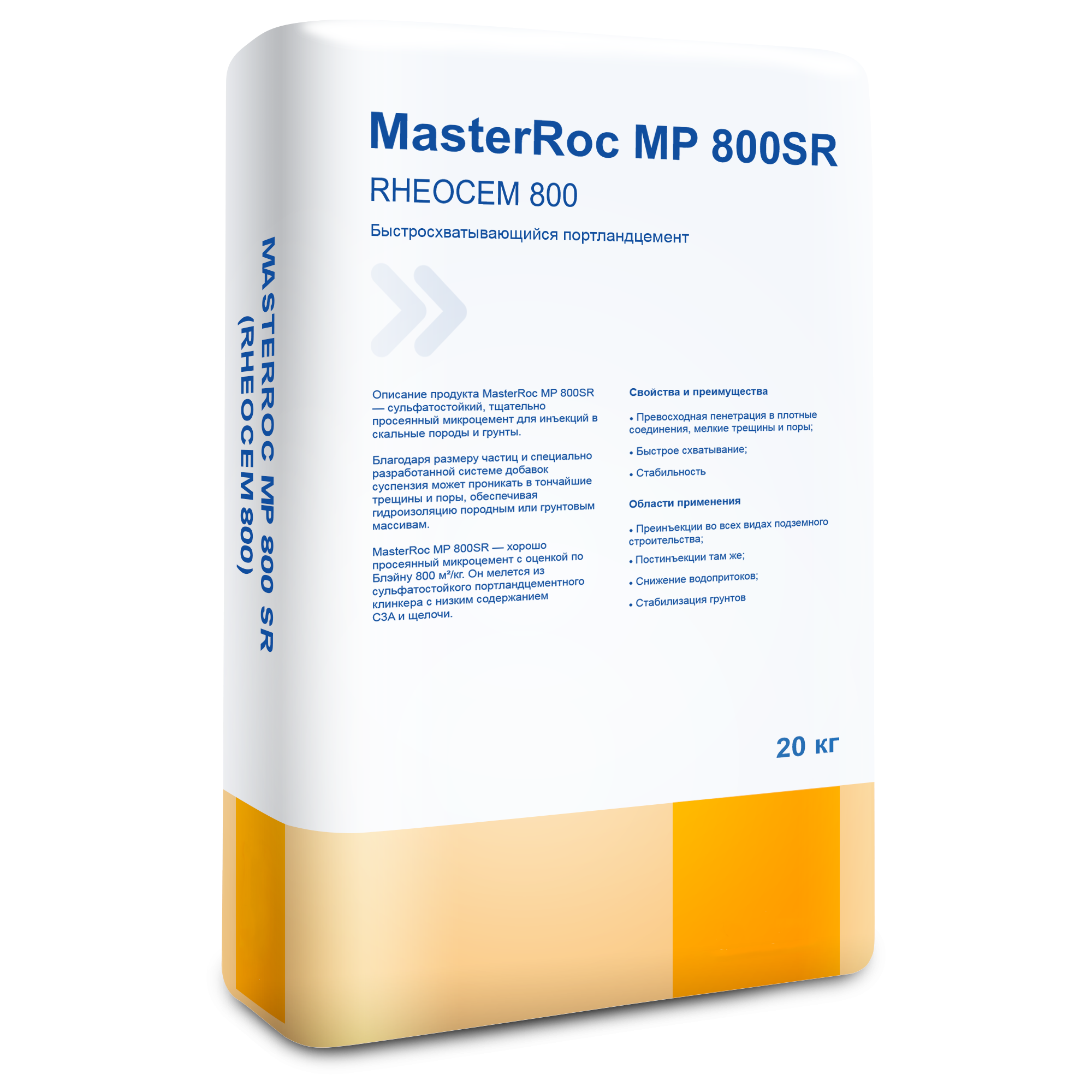 MasterRoc MP 800 SR